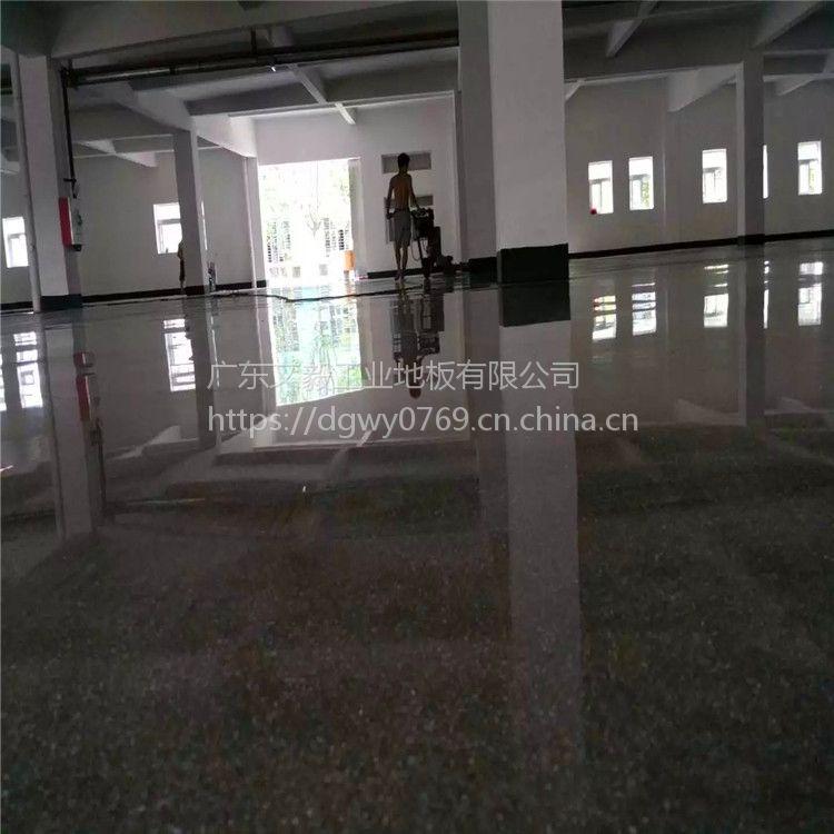 广州市萝岗水泥地起灰处理-工业硬化地板-萝岗水泥地固化地坪