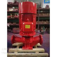 7.5KW消防泵出厂价格XBD3.8/12-80L 加压系统专用泵 直接启动控制柜