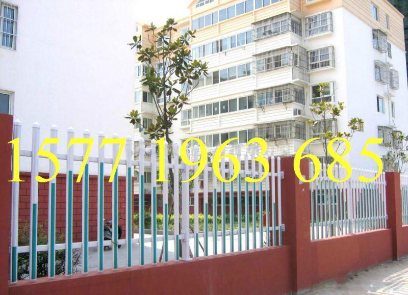 西安哪有做围墙栅栏铁艺围栏?免费量尺寸15771963685包送货安装
