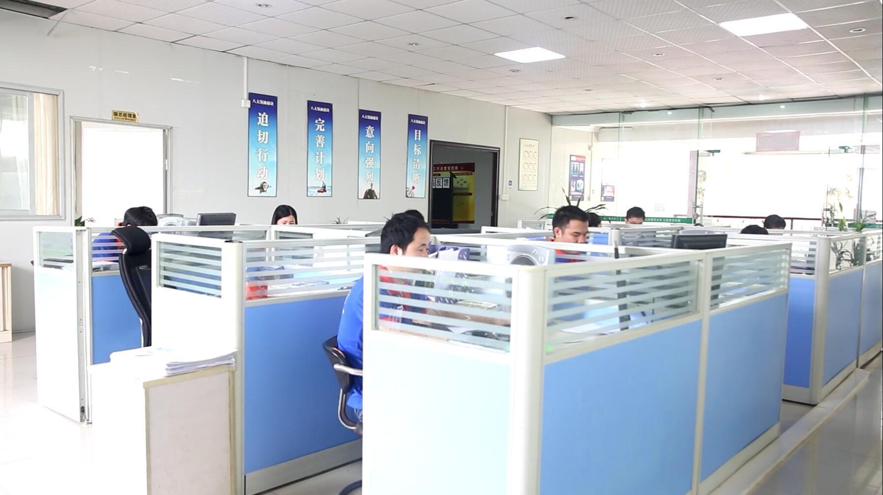 广州市汉迪环境试验设备有限公司