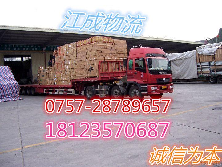 顺德龙江直达到安乡县货运专线