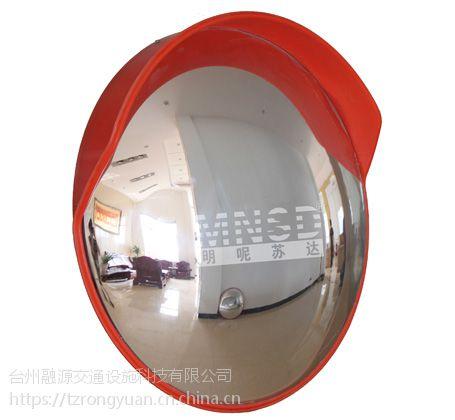 杭州供应广角镜室内广角镜室外广角镜