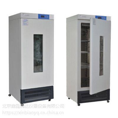 RQX-300智能人工气候箱适用范围