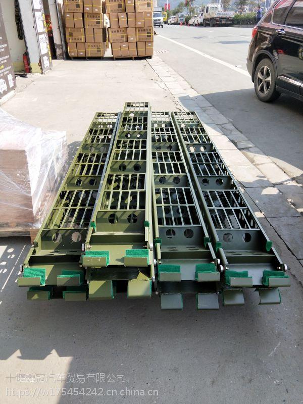 东风宿营车EQ51118XZS6D15登车爬梯原厂直销