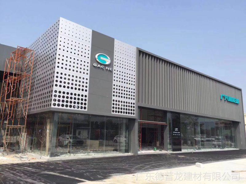 广东省德普龙制造广汽传祺新能源4s店吊顶铝天花,欢迎咨询