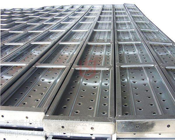 天津镀锌钢跳板批发 盛仕达钢跳板厂家 材质Q235