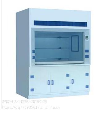 欧莱博pp通风柜生产厂家来电直接报价享受优惠