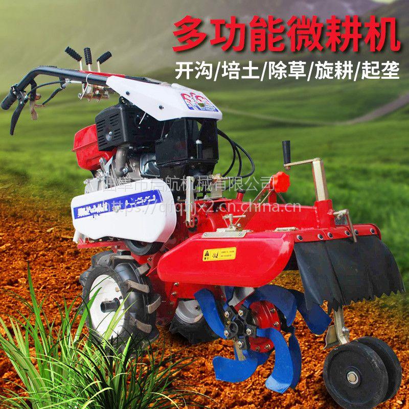 小型手扶式自动行走开沟机 启航果园挖沟施肥机 除草机价格