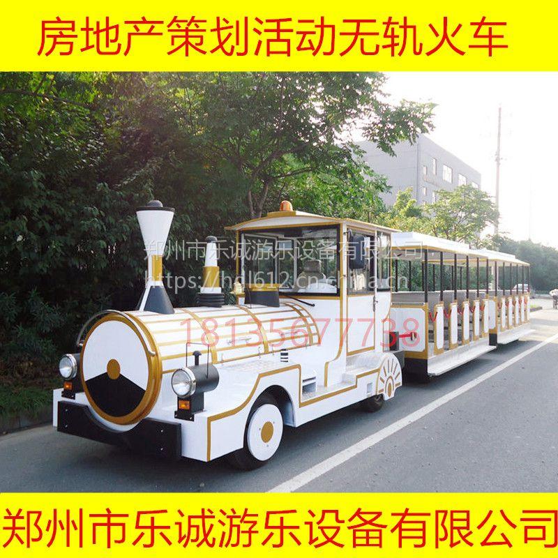 无轨火车厂家直销 户外大型游乐设备景区观光车