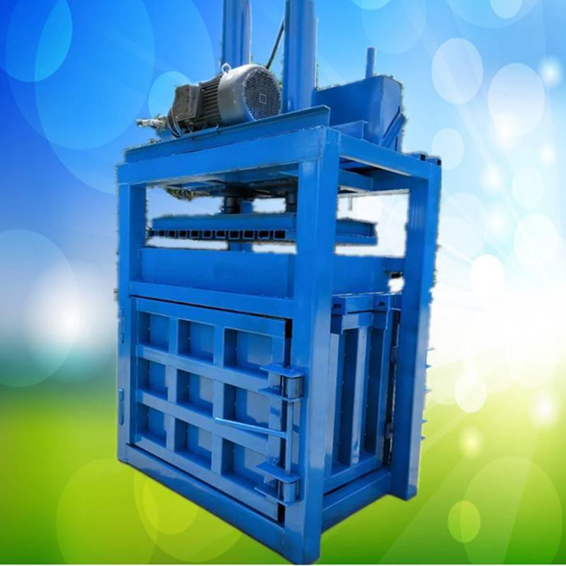 立式液压纸箱子打包机 启航双缸铁皮桶压块机 服装下脚料压包机价格