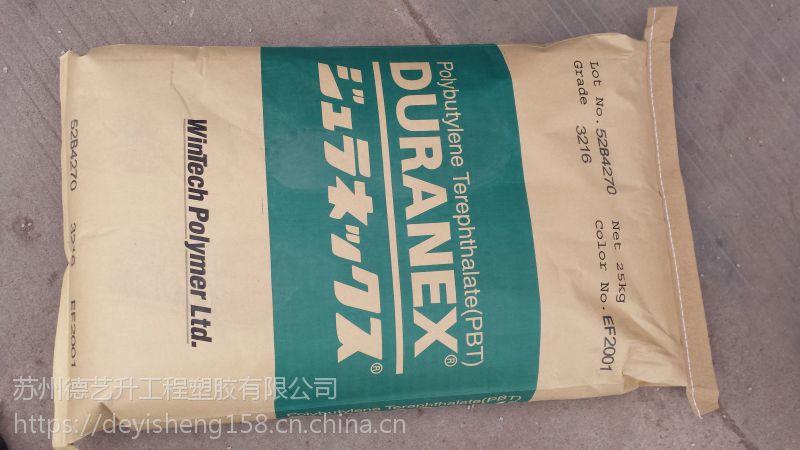 DURANEX 601SA 低翘曲 20%滑石填料PBT