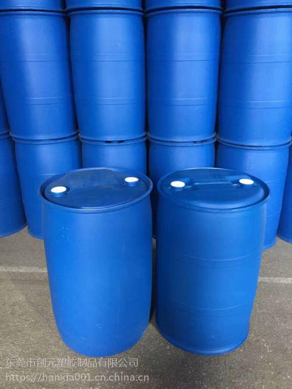 米泉HDPE食品包装200L|125L|160L|塑料桶低价出售