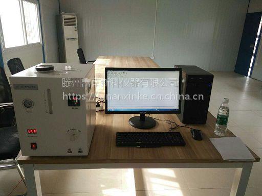 山东新科仪器GS-8900型LNG发热量分析仪,LNG热值大卡分析仪
