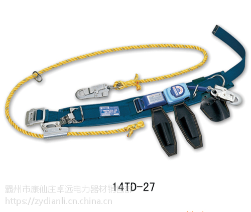 14TD-27 围栏绳单腰带式安全带 (日本Fujii)