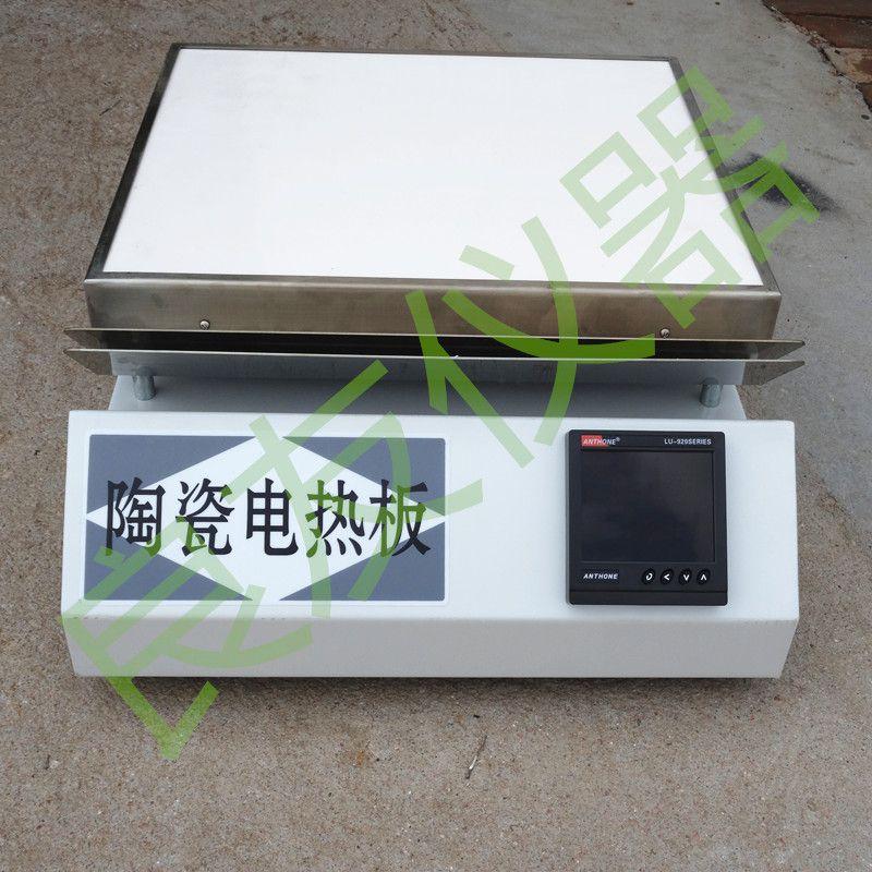 供应金坛良友LY-TS2陶瓷电热板 消解电热板 实验用