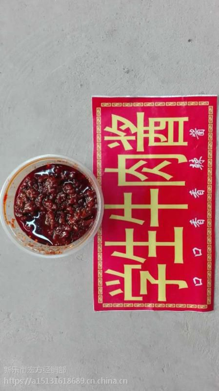 苏州小鹏红烧牛肉五香牛肉酱厂家
