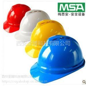 西安安全帽喷徽标印logo18992812558