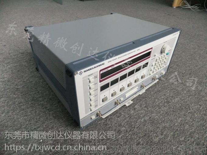 罗德施瓦茨-R&S-AMS-任意波形发生器