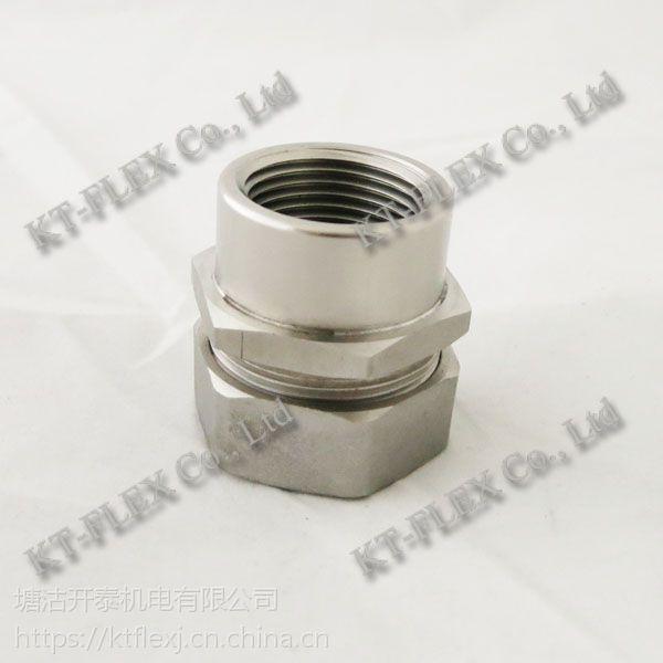 内螺纹接头 管接头 内丝接头天津开泰机电直供 产品优质 价格优惠