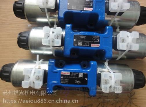 油研加式压力开关阀MRP-01-H-10T服务周到