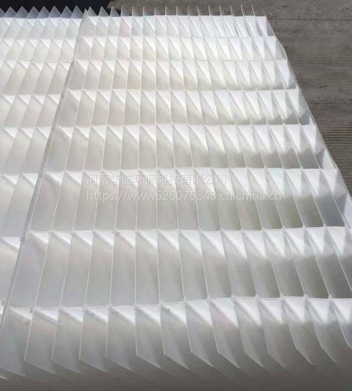 2018年蜂窝斜管填料***新价格 PPPE材质斜管填料