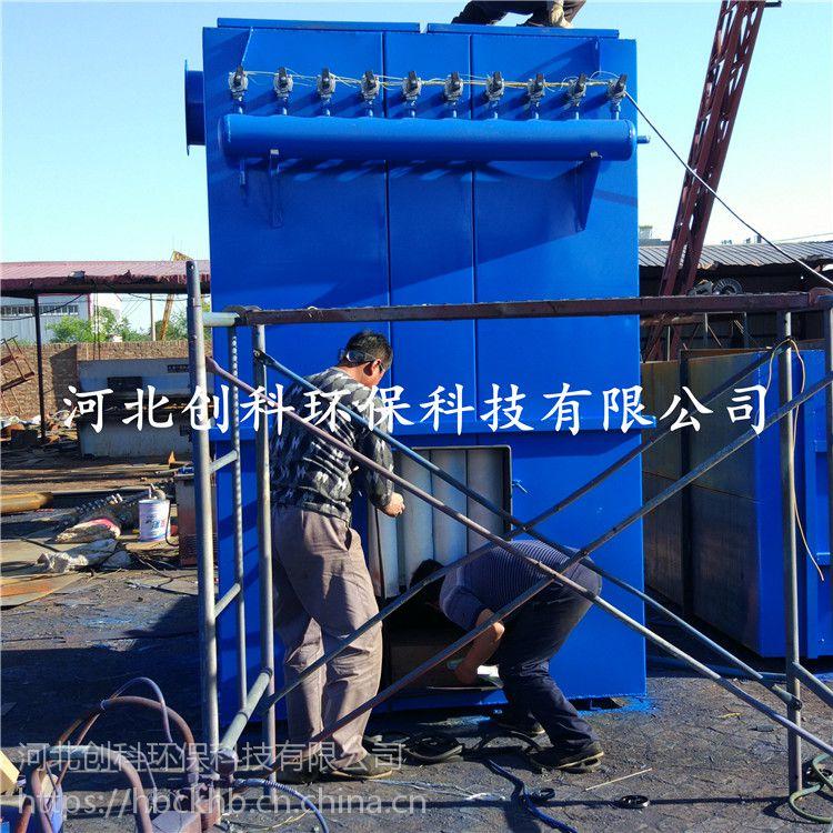 厂家生产 耐高温生物质锅炉布袋除尘器 锅炉烟气脱硫 小型袋式脉冲除尘器 1300444667