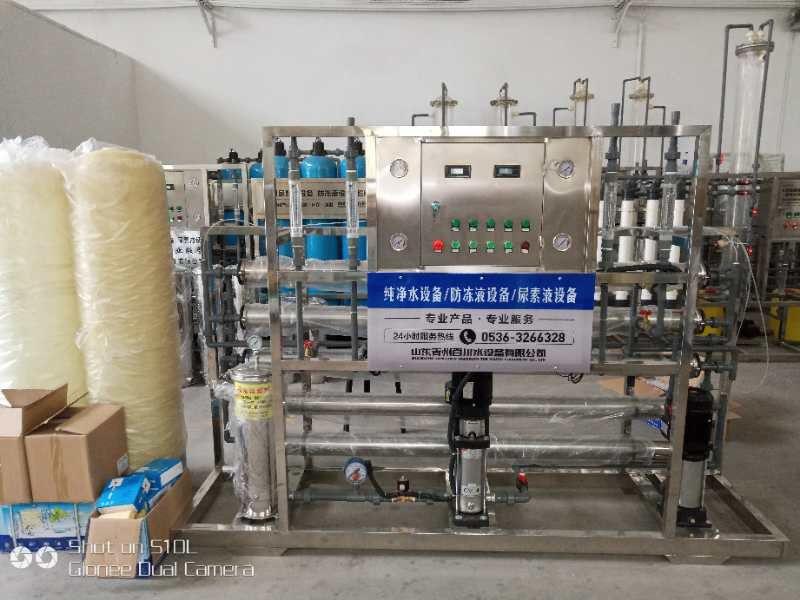 生产国标尿素液设备配方技术哪里寻?青州百川买设备免费赠送