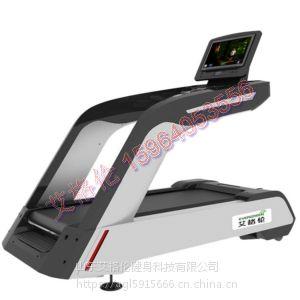 健身器械商用健身器械跑步机特殊设计有氧运动的器材艾格伦厂家直销