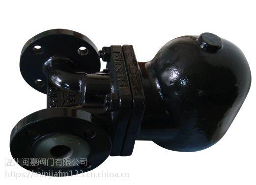 ZMQSY电控气动疏水阀 电控气动疏水阀 ZMQSY疏水阀