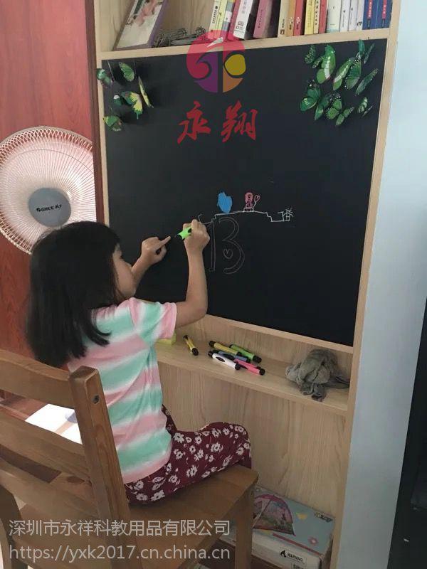 肇庆家用小黑板7挂式磁力粉笔黑板7可擦写教学看板