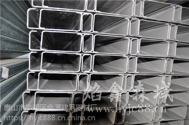 槽钢剪切中***重要的是什么,焰鑫森域槽钢生产厂家为您