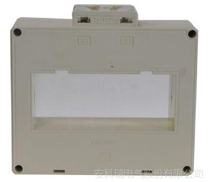 3500/5电流互感器 安科瑞  AKH-0.66/II 130*50II 3500/5
