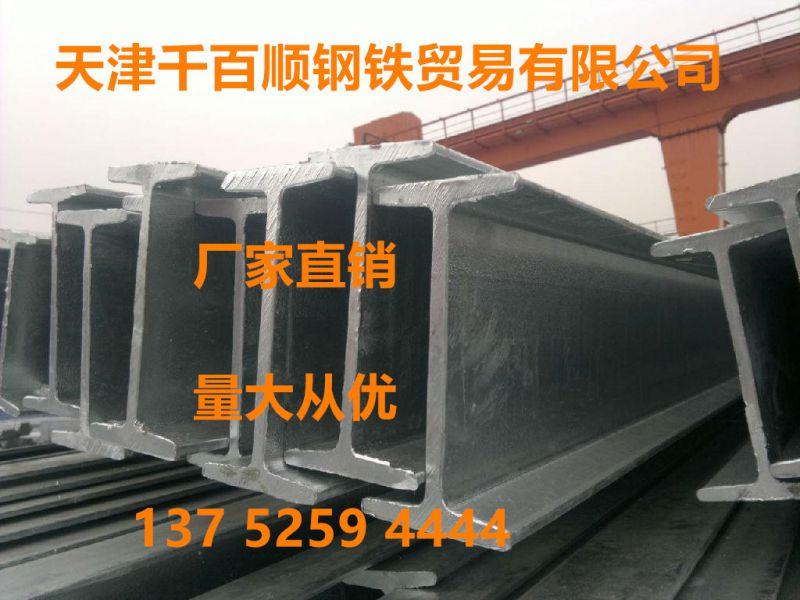 http://himg.china.cn/0/4_391_236482_800_600.jpg