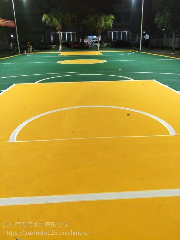 温州球场地坪施工 豫信地坪 多彩 色泽鲜艳 耐晒性好 防滑性好 价格合理