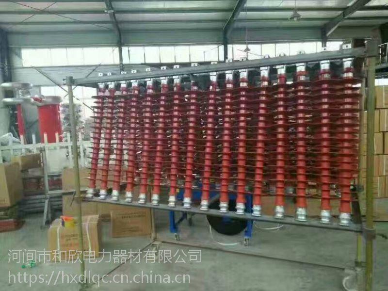 FQX-25/120QT电气化铁道用复合绝缘子 和欣电力