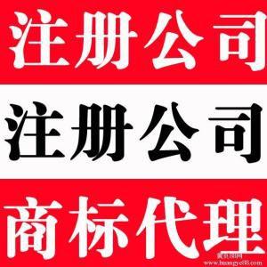 http://himg.china.cn/0/4_391_237128_300_300.jpg