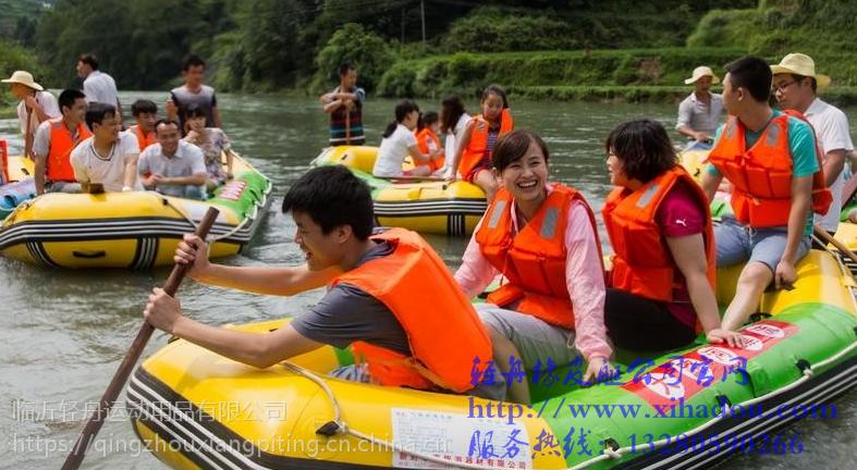 天津景区漂流艇公司 天津市漂流艇制造专家 轻舟漂流艇供应各种型号漂流船