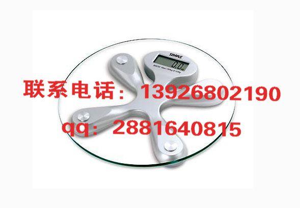 http://himg.china.cn/0/4_391_238514_589_409.jpg