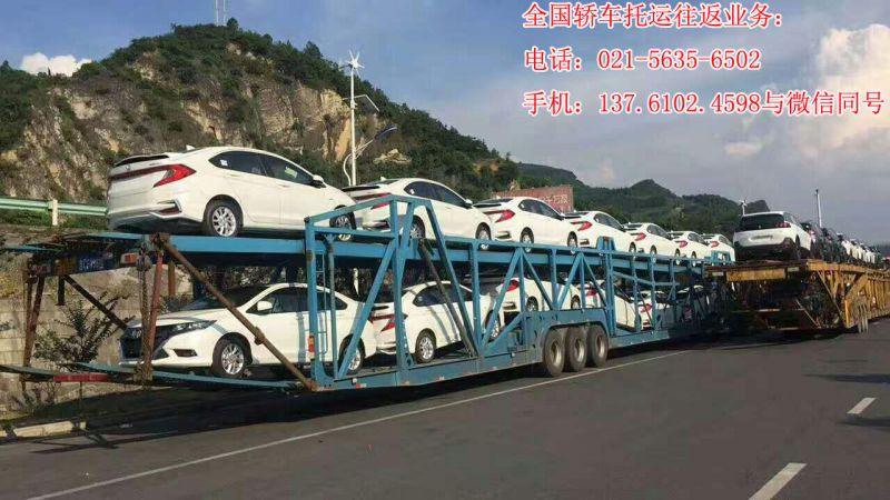 http://himg.china.cn/0/4_391_240912_800_450.jpg