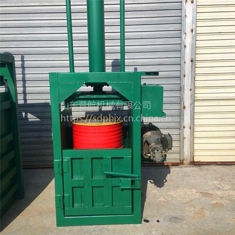 普航PH-DB废纸皮打包机 易拉罐油漆桶压扁机 毛巾手套打包机价格
