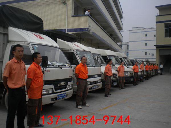 http://himg.china.cn/0/4_391_243544_600_450.jpg