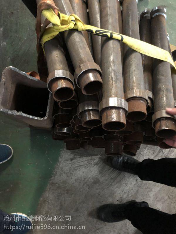 潮州50钳压式声测管现货 17659710596