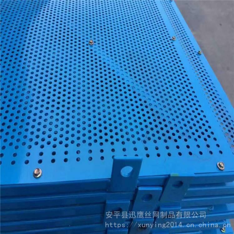 镀锌圆孔板 爬架网厂家 蓝色环保冲孔板