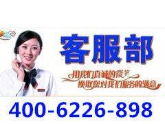 http://himg.china.cn/0/4_392_228908_240_180.jpg