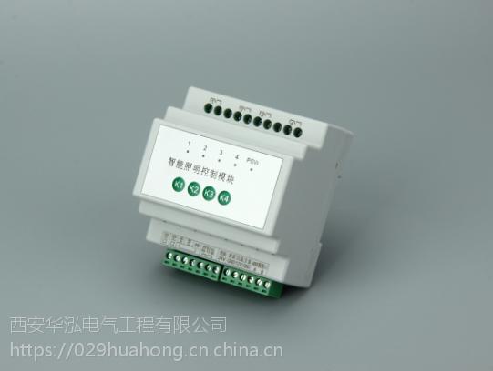 陕西西安华泓电力TLYZK-L9/16A智能照明控制器 36V场馆照明控制系统