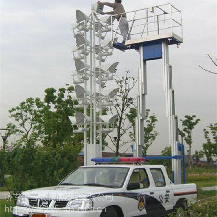 厂家供应车载铝合金式升降平台 移动式升降机路灯维修 液压升降货梯