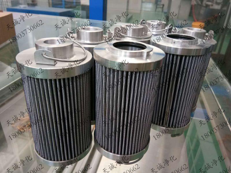 玻璃纤维折叠式高压油滤芯10470100天诚供应