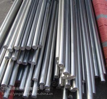 SUH36机械性能是多少? 是属于什么钢种?