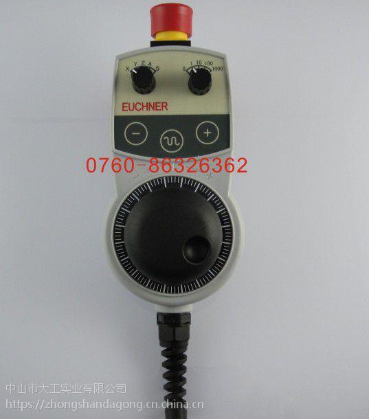EUCHNER安士能电子手轮 HBA-079826