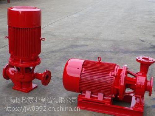 北京消防XBD5.2/2.78-50L-250C生活(消防)变频恒压给水成套设备AB签